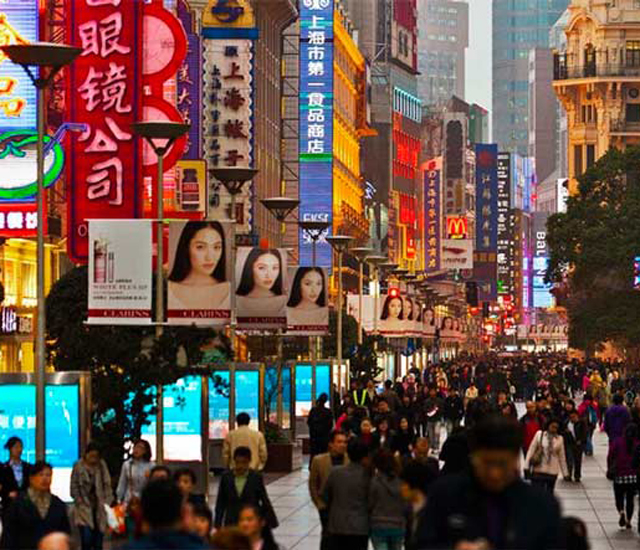 Продвижение и продажи в Китае